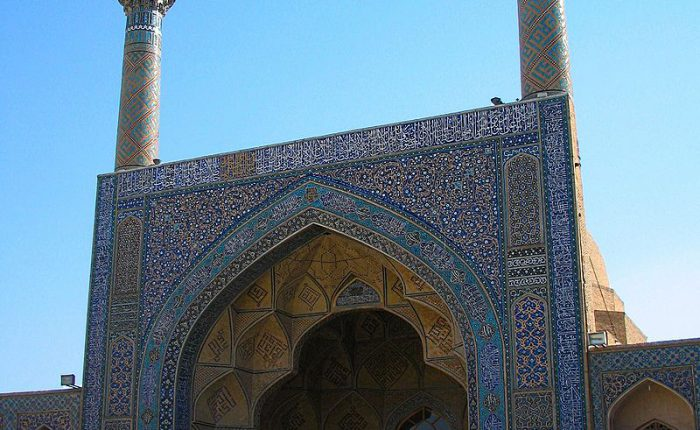 The old congregational mosque of Isfahan
