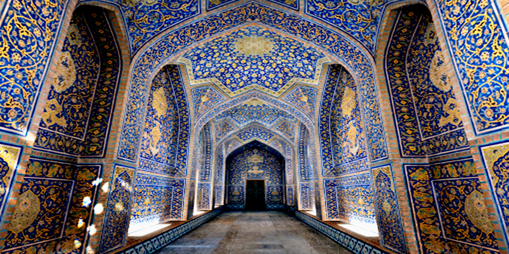 Reyhan-Travel Tourist attractions of Isfahan 14