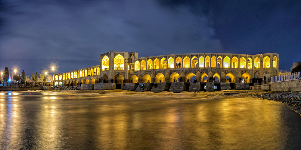 Reyhan-Travel Tourist attractions of Isfahan 3