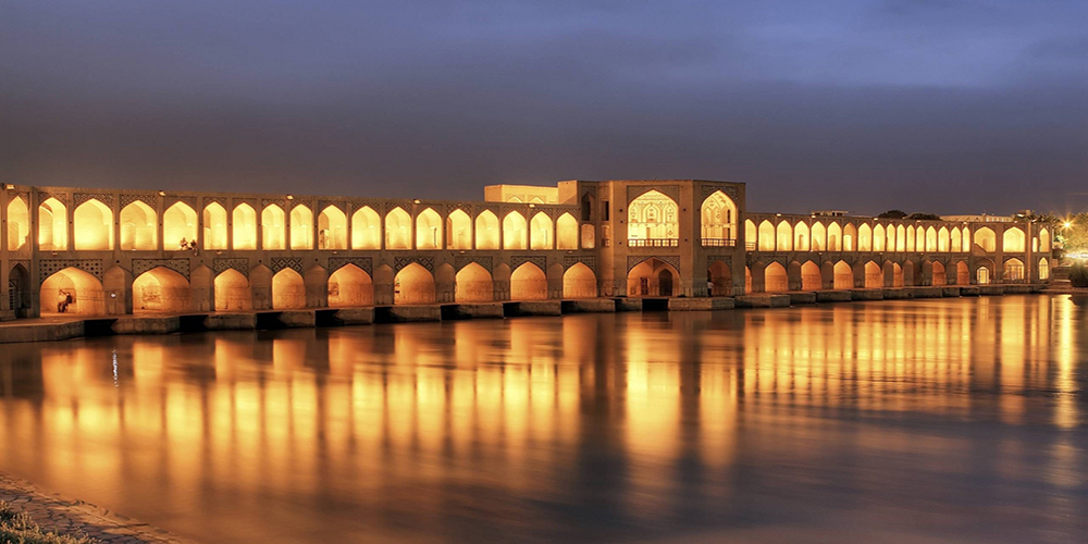 Reyhan-Travel Tourist attractions of Isfahan 5